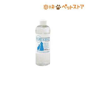 ピュアサイエンス 差替えボトル(400mL)[爽快ペットストア]