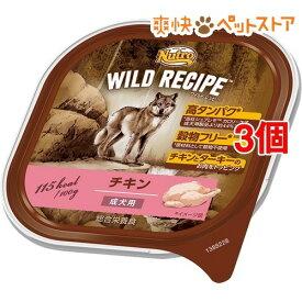 ニュートロ ワイルド レシピ 成犬用 チキン トレイ(100g*3個セット)【ニュートロ】[爽快ペットストア]