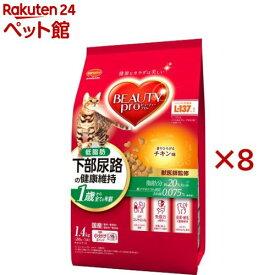 ビューティープロ キャット 猫下部尿路の健康維持 低脂肪 1歳から チキン味(280g*5袋入*8コセット)【d_beauty】【ビューティープロ】[キャットフード][爽快ペットストア]