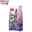 麦飯石の砂利(2.5kg)[爽快ペットストア]