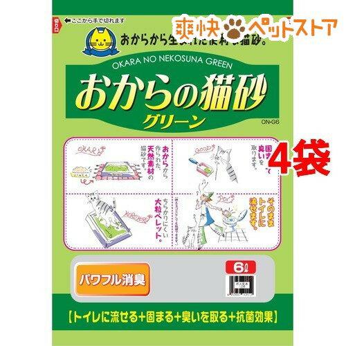猫砂 常陸化工 おからの猫砂 グリーン(6L*4コセット)[爽快ペットストア]