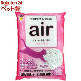 猫砂 air 消臭する紙砂 フローラル(6.5L)【スーパーキャット】[爽快ペットストア]