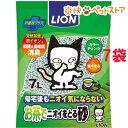 猫砂 ペットキレイお茶でニオイをとる砂(7L*7コセット)【ニオイをとる砂】[爽快ペットストア]