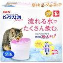 ピュアクリスタル ブルーム 2.3L 猫用・複数飼育用(1コ入)【d_pure】【ピュアクリスタル】[爽快ペットストア]