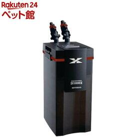 パワーボックス SV1000X(1コ入)[爽快ペットストア]