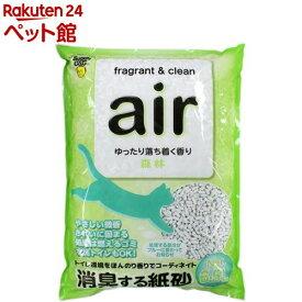 猫砂 air 消臭する紙砂 森林(6.5L)【スーパーキャット】[爽快ペットストア]