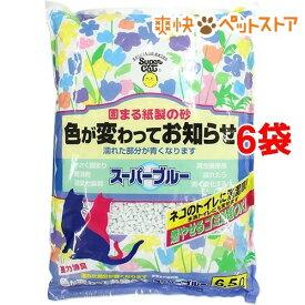 猫砂 紙 スーパーブルー(6.5L*6コセット)【201909_sp】【スーパーキャット】[爽快ペットストア]