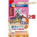 キャティーマン 猫ちゃんホワイデント ストロング チキン味(25g*12コセット)【キャティーマン】[爽快ペットストア]