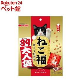 ねこ福 39大入り袋 ビーフ味(3g*39袋入(117g))【ねこ福】[爽快ペットストア]