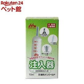 森乳サンワールド ワンラック 注入器 10ml(1コ入)【ワンラック(ONELAC)】[爽快ペットストア]