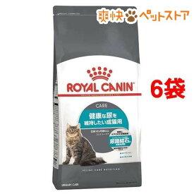 ロイヤルカナン フィーラインケアニュートリション ユリナリー ケア(2kg*6コセット)【d_rc】【d_rc15point】【ロイヤルカナン(ROYAL CANIN)】[爽快ペットストア]