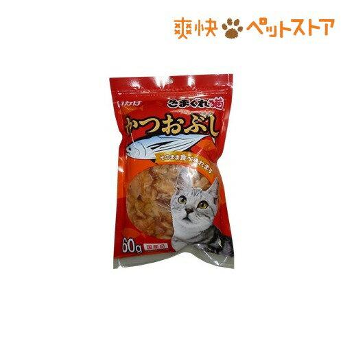 いなば きまぐれ猫 かつおぶし 食品素材100%(60g)[爽快ペットストア]