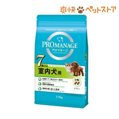 プロマネージ 7歳からの室内犬用 チキン 小粒(1.7kg)【d_pro】【プロマネージ】[爽快ペットストア]