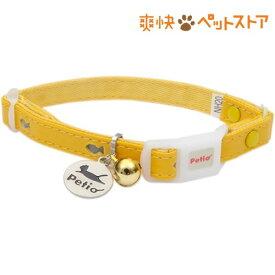 ペティオ CAT COLLAR フィッシュレザーカラー 黄(1本入)【ペティオ(Petio)】[爽快ペットストア]