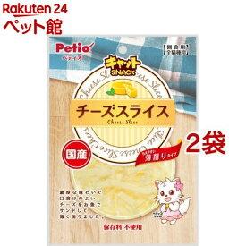 ペティオ キャットSNACK チーズスライス(24g*2コセット)【ペティオ(Petio)】[爽快ペットストア]