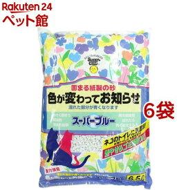 猫砂 紙 スーパーブルー(6.5L*6コセット)【cat_toilet】【202009_sp】【スーパーキャット】[爽快ペットストア]