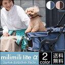 【送料無料】コムペット ミリミリライト アルファ 2色から選べる [compet miLimiLi Lite α]