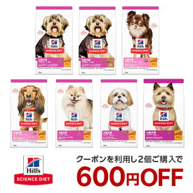 【店内クーポン配布中!】サイエンスダイエット 小型犬 3kg 6種類から選べる