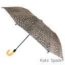 ケイトスペード kate spade 折りたたみ傘 レディース 折り畳み傘 アンブレラ ヒョウ柄 豹柄 レオパード柄 ブランド ケ…