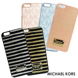 選べる マイケル マイケルコース MICHAEL Michael Kors iPhone6 Plusケース レディース iPhone6 Plus ブランド マイケルコース正規品販売店 mmk32h5sell6v-0462 mmk32h5gell6v-1717 mmk32h5gell6p-0710 mmk32h5sell6p-0040 mmk32t5gell1l-0205