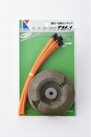 【草刈り用 ナイロン ヘッダー付きカットコード 12本入径3mm 200mm】耐久性 切れ味 激安 おすすめ 在庫処分