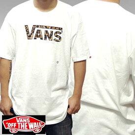 VANS バンズ メンズ Tシャツ ヴァンズ FILL 豹柄 レオパード 038 ホワイト SK8 Safari サファリ LEON レオン オーシャンズ 掲載 インポート ブランド ストリート HIPHOP ウェアー B系 服 ダンス ヒップホップ ファッション サーフ カジュアル ウェア セレカジ スタイル