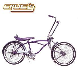 クルーズ ローライダー自転車 パープル ローチャリ ビーチクルーザー 20インチ 小径 自転車 改造 世田谷ベース エレクトラ レインボー コンプトン カスタム アメリカン チョッパー BMX MTB 小径自転車 ミニベロ 小径車
