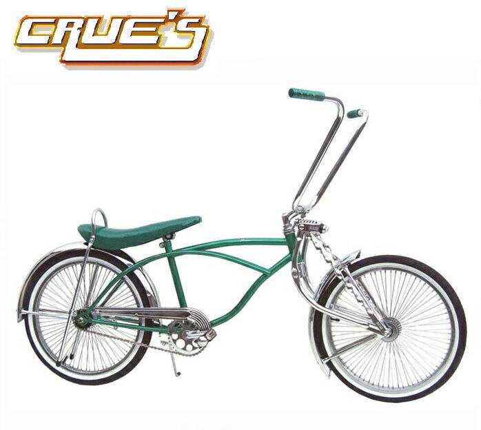 クルーズ ローライダー自転車 グリーン ローチャリ ビーチクルーザー 20インチ 小径 自転車 改造 世田谷ベース エレクトラ レインボー コンプトン カスタム アメリカン チョッパー BMX MTB 小径自転車 ミニベロ 小径車