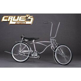 クルーズ ローライダー自転車 EXT カスタム ローチャリ ビーチクルーザー 20インチ 小径 自転車 改造 世田谷ベース エレクトラ レインボー コンプトン カスタム アメリカン チョッパー BMX MTB 小径自転車 ミニベロ 小径車