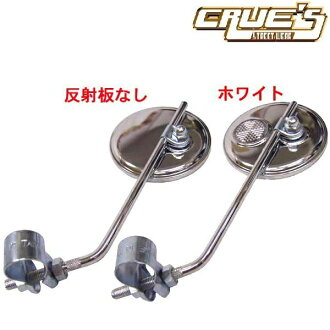 Chrome round shape mirror rearview mirror bicycle parts custom bicycle  parts parts remodeling low bicycle beach cruiser lowrider bicycle motocross  MTB