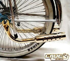 ギャングスタ マフラー ゴールド 自転車 パーツ 自転車部品 ローチャリ ビーチクルーザー カスタム 改造 部品 ローライダー BMX MTB チョッパー ミニベロ ママチャリ サイクルパーツ