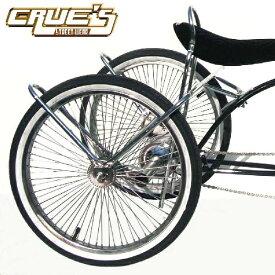 3輪 トライクキット 自転車部品 トライク ローチャリ ローチャリ 自転車 パーツ ビーチクルーザー カスタム 改造 部品 ローライダー BMX MTB チョッパー ミニベロ クロスバイク ママチャリ サイクルパーツ