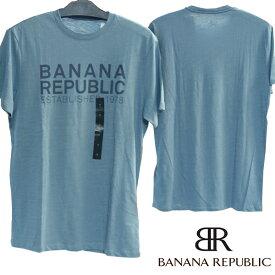 バナナリパブリック BANANA REPUBLIC メンズ 半袖 Tシャツ LOGO ブルー グレー バナリパ バナナ リパブリック アメカジ ブランド ファッション インポート カジュアル ヴィンテージ スタイル
