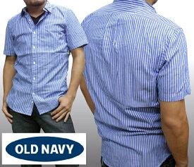 【セール】 オールドネイビー メンズ シャツ ブルー 半袖 ボタンシャツ OLD NAVY GAP ストライプシャツ トップス インポート ファッション ブランド ストリート サーフ アメリカン カジュアル アメカジ ヴィンテージ スタイル 正規 商品