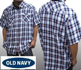 【セール】 オールドネイビー メンズ シャツ ブルー 半袖 ボタンシャツ OLD NAVY GAP チェックシャツ トップス インポート ファッション ブランド ストリート サーフ アメリカン カジュアル アメカジ ヴィンテージ スタイル 正規 商品