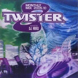 【セール】 DJ NARU / TWISTER2 全20曲 パーティーミックス MIXCD CD 六本木 横浜 クラブ ミュージック HIPHOP R&B CLUB MIX 洋楽 音楽 ヒップホップ MUSIC ミックスCD ミックス 好きに♪