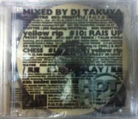【セール】 DJ TAKUYA / HOT1192 Vol.1 MIXCD 全34曲 CD クラブ ミュージック 湘南 HIPHOP R&B CLUB MIX 洋楽 音楽 ヒップホップ MUSIC ミックスCD ミックス 風魔 F.U.T.O. 風林火山 好きに♪