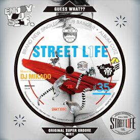 【セール】 DJミカド STREET L1FE Vol.35 DJ Mikado MIXCD DJ帝 ストリートライフ CD 全33曲 Street L1fe クラブ ミュージック HIPHOP CLUB 洋楽 音楽 ヒップホップ MUSIC ミックスCD ミックス 好きに♪