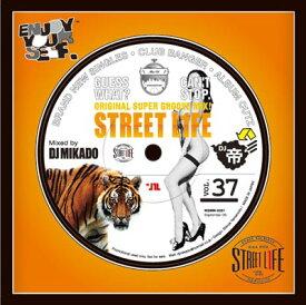 【セール】 DJミカド STREET L1FE Vol.37 DJ Mikado MIXCD DJ帝 ストリートライフ CD 全37曲 Street L1fe クラブ ミュージック HIPHOP CLUB 洋楽 音楽 ヒップホップ MUSIC ミックスCD ミックス 好きに♪