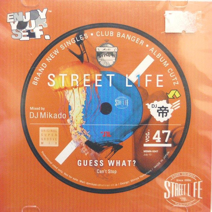 【セール】 DJミカド STREET L1FE Vol.47 DJ Mikado MIXCD DJ帝 ストリートライフ CD 全37曲 Street L1fe クラブ ミュージック HIPHOP CLUB 洋楽 音楽 ヒップホップ MUSIC ミックスCD ミックス 好きに♪