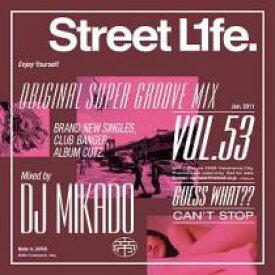 【セール】 DJミカド STREET L1FE Vol.53 DJ Mikado MIXCD DJ帝 ストリートライフ CD 全32曲 Street L1fe クラブ ミュージック HIPHOP CLUB 洋楽 音楽 ヒップホップ MUSIC ミックスCD ミックス 好きに♪