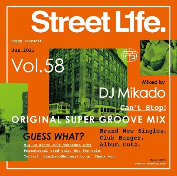 【セール】 DJミカド STREET L1FE Vol.58 DJ Mikado MIXCD DJ帝 ストリートライフ CD 全32曲 Street L1fe クラブ ミュージック HIPHOP CLUB 洋楽 音楽 ヒップホップ MUSIC ミックスCD ミックス 好きに♪