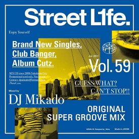 【セール】 DJミカド STREET L1FE Vol.59 DJ Mikado MIXCD DJ帝 ストリートライフ CD 全35曲 Street L1fe クラブ ミュージック HIPHOP CLUB 洋楽 音楽 ヒップホップ MUSIC ミックスCD ミックス 好きに♪