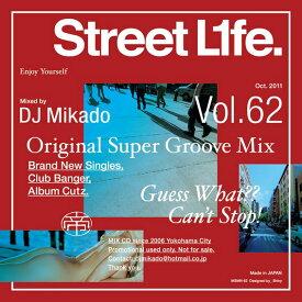 【セール】 DJミカド STREET L1FE Vol.62 DJ Mikado MIXCD DJ帝 ストリートライフ CD 全36曲 Street L1fe クラブ ミュージック HIPHOP CLUB 洋楽 音楽 ヒップホップ MUSIC ミックスCD ミックス 好きに♪