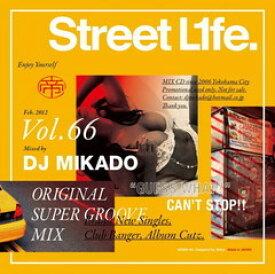 【セール】 DJミカド STREET L1FE Vol.66 DJ Mikado MIXCD DJ帝 ストリートライフ CD 全35曲 Street L1fe クラブ ミュージック HIPHOP CLUB 洋楽 音楽 ヒップホップ MUSIC ミックスCD ミックス 好きに♪