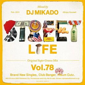 【セール】 DJミカド STREET L1FE Vol.78 DJ Mikado MIXCD DJ帝 ストリートライフ CD 全30曲 Street L1fe クラブ ミュージック HIPHOP CLUB 洋楽 音楽 ヒップホップ MUSIC ミックスCD ミックス 好きに♪