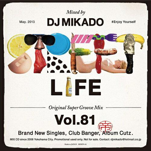 【セール】 DJミカド STREET L1FE Vol.81 DJ Mikado MIXCD DJ帝 ストリートライフ CD 全30曲 Street L1fe クラブ ミュージック HIPHOP CLUB 洋楽 音楽 ヒップホップ MUSIC ミックスCD ミックス 好きに♪