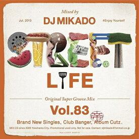 【セール】 DJミカド STREET L1FE Vol.83 DJ Mikado MIXCD DJ帝 ストリートライフ CD 全31曲 Street L1fe クラブ ミュージック HIPHOP CLUB 洋楽 音楽 ヒップホップ MUSIC ミックスCD ミックス 好きに♪