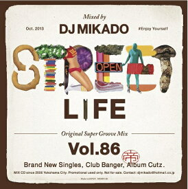 【セール】 DJミカド STREET L1FE Vol.86 DJ Mikado MIXCD DJ帝 ストリートライフ CD 全28曲 Street L1fe クラブ ミュージック HIPHOP CLUB 洋楽 音楽 ヒップホップ MUSIC ミックスCD ミックス 好きに♪