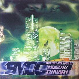 【セール】 DJ NARU / SMOG 全20曲 パーティーミックス MIXCD CD 六本木 横浜 クラブ ミュージック HIPHOP R&B CLUB MIX 洋楽 音楽 ヒップホップ MUSIC ミックスCD ミックス 好きに♪